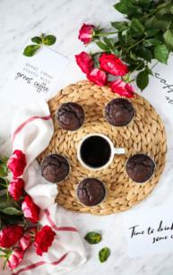 Fit muffinki bananowo – czekoladowe